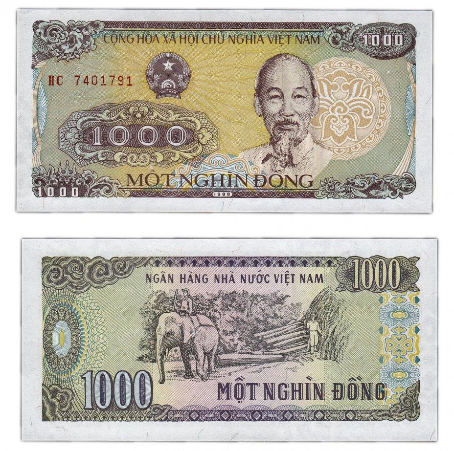 купить ЛОТ УДАЛЕН ПРИ ВОЗВРАТЕ ОТЛОЖИТЬ Вьетнам 1000 донг 1988 (Pick 106a)