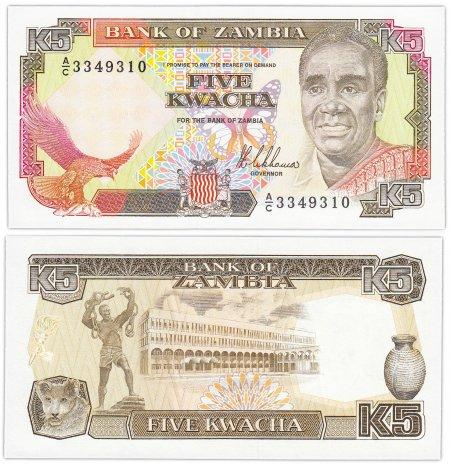 купить Замбия 5 квача 1989