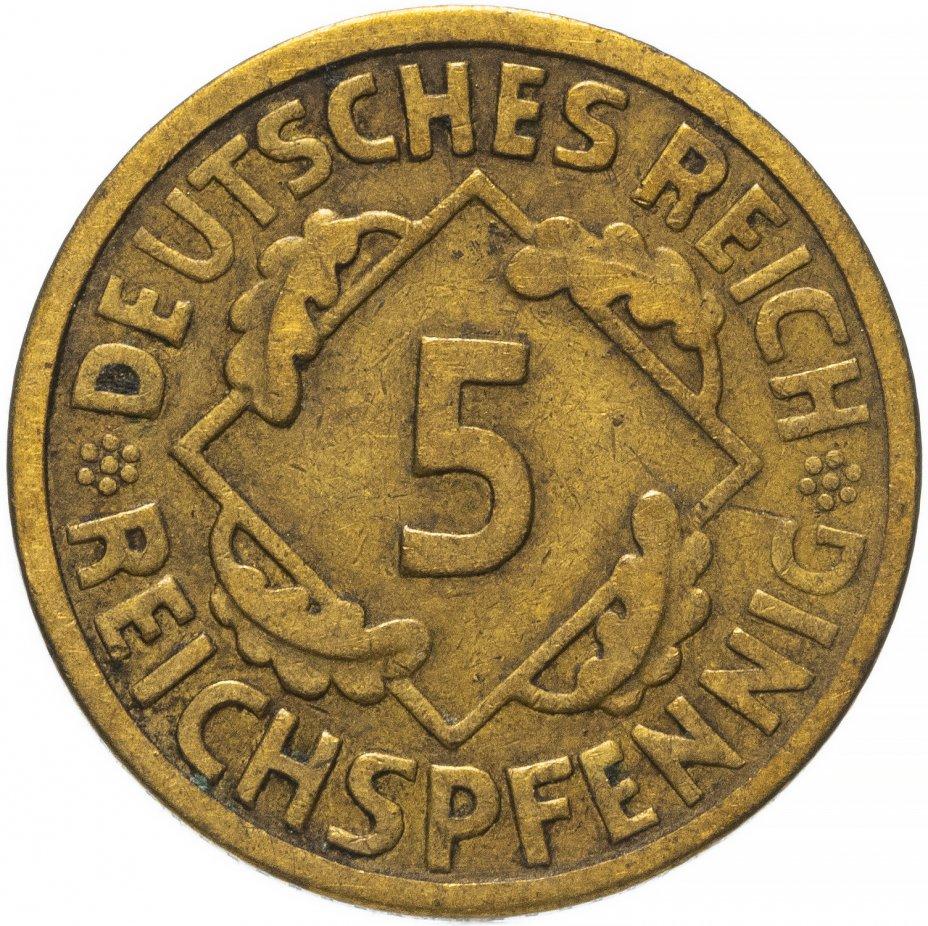 """купить Германия 5 рейхспфеннигов (reichspfennig) 1925 A знак монетного двора """"A""""— Берлин"""