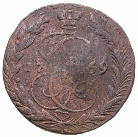 купить 5 копеек 1769 ЕМ  орёл 1770-1777, нового образца