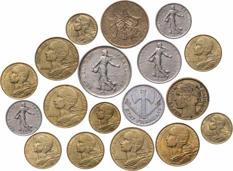 купить Франция набор из 18 монет 1933-1994