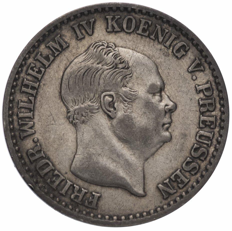 """купить Пруссия 2 1/2 гроша 1856 (А) """"Фридрих Вильгельм IV"""""""