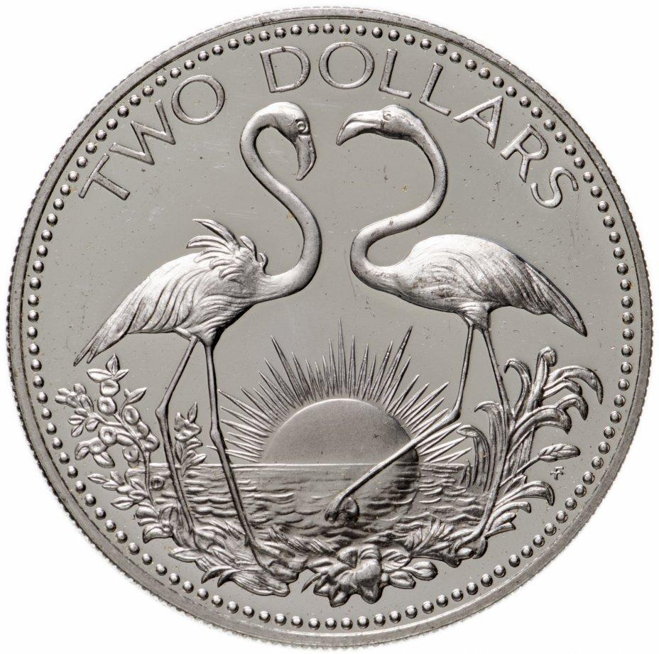 купить Багамы, 2 доллара (dollars) 1975