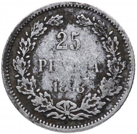 купить 25 пенни 1898 L, монета для Финляндии