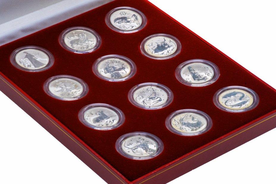 """купить Полный набор 12 монет 2005 """"Знаки Зодиака"""" в подарочном футляре"""