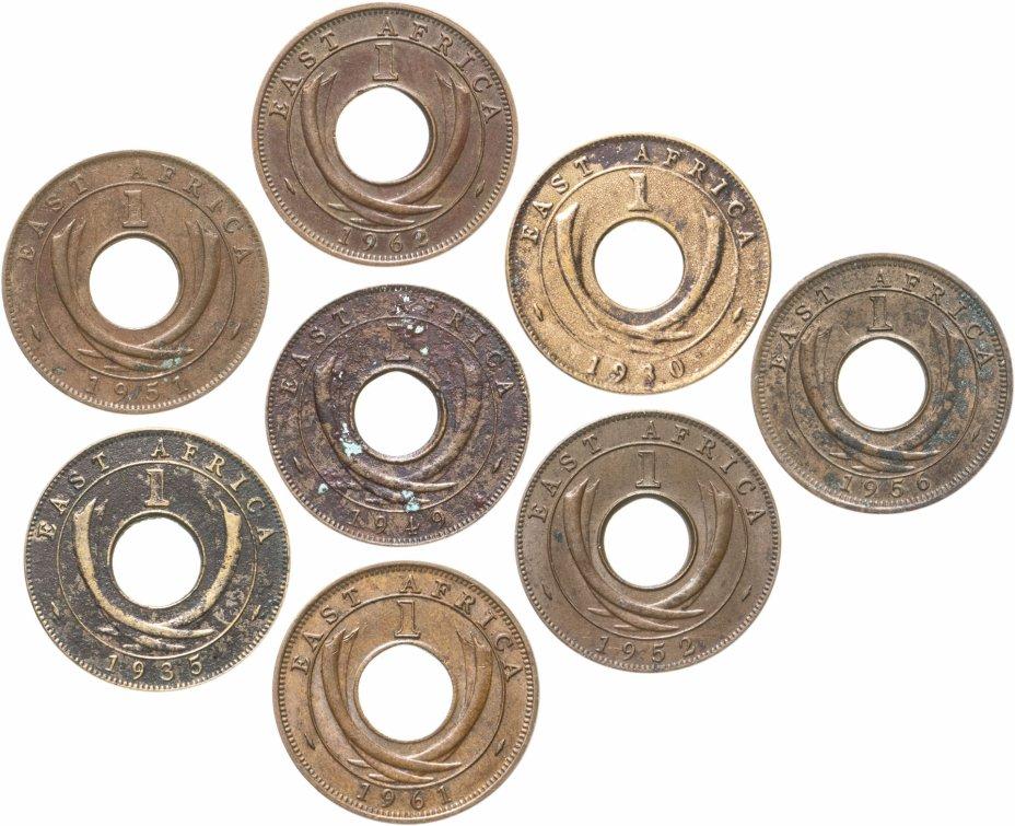 купить Восточная Африка набор из 8 монет 1930-1962
