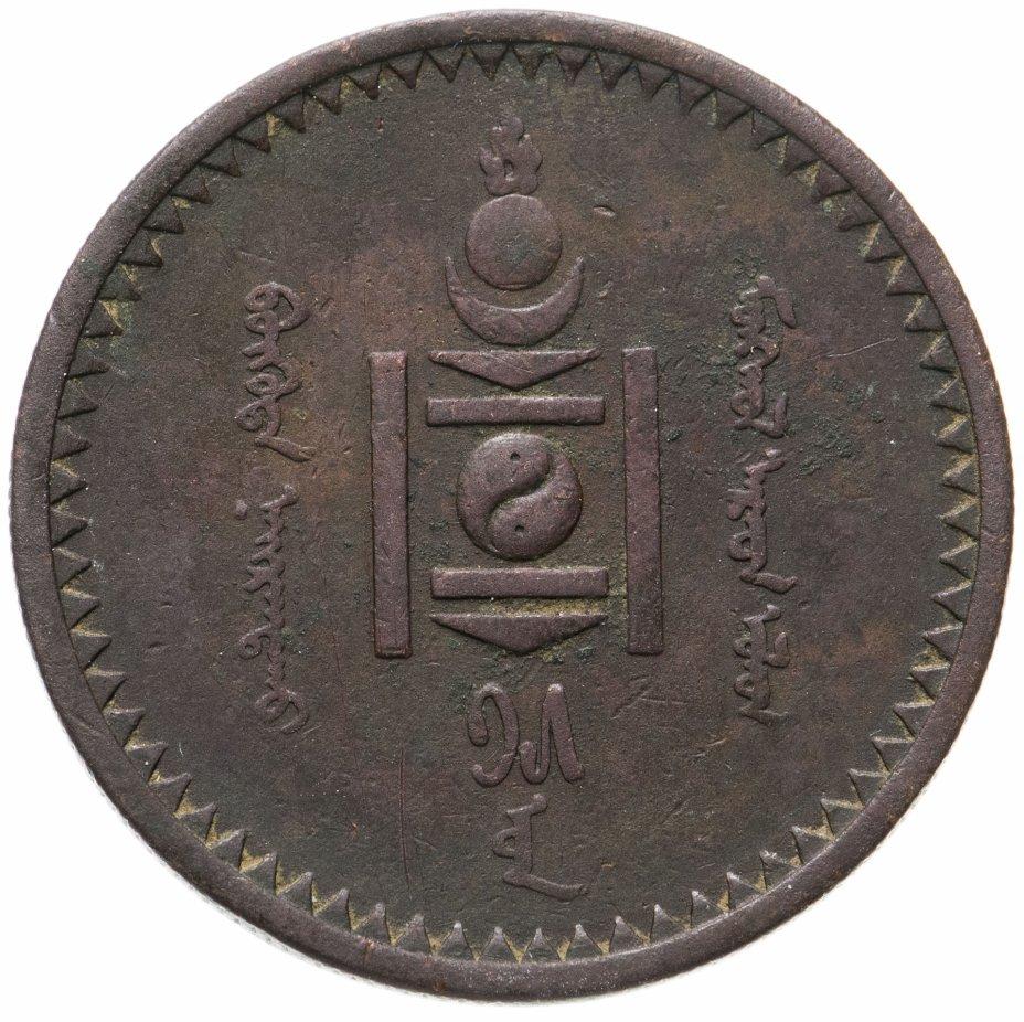 купить Монголия 5 мунгу 1925