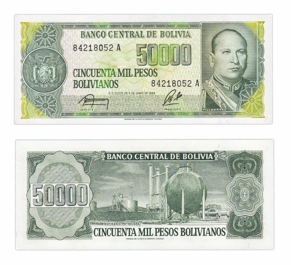 купить Боливия 50000 песо боливиано 1984 (Pick 170)
