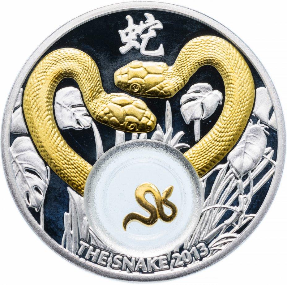 """купить Ниуэ 1 доллар 2012 """"Золотые змейки"""" с вставкой, в буклете"""
