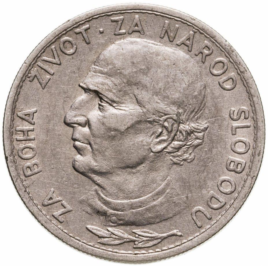 купить Словакия 5 крон 1939