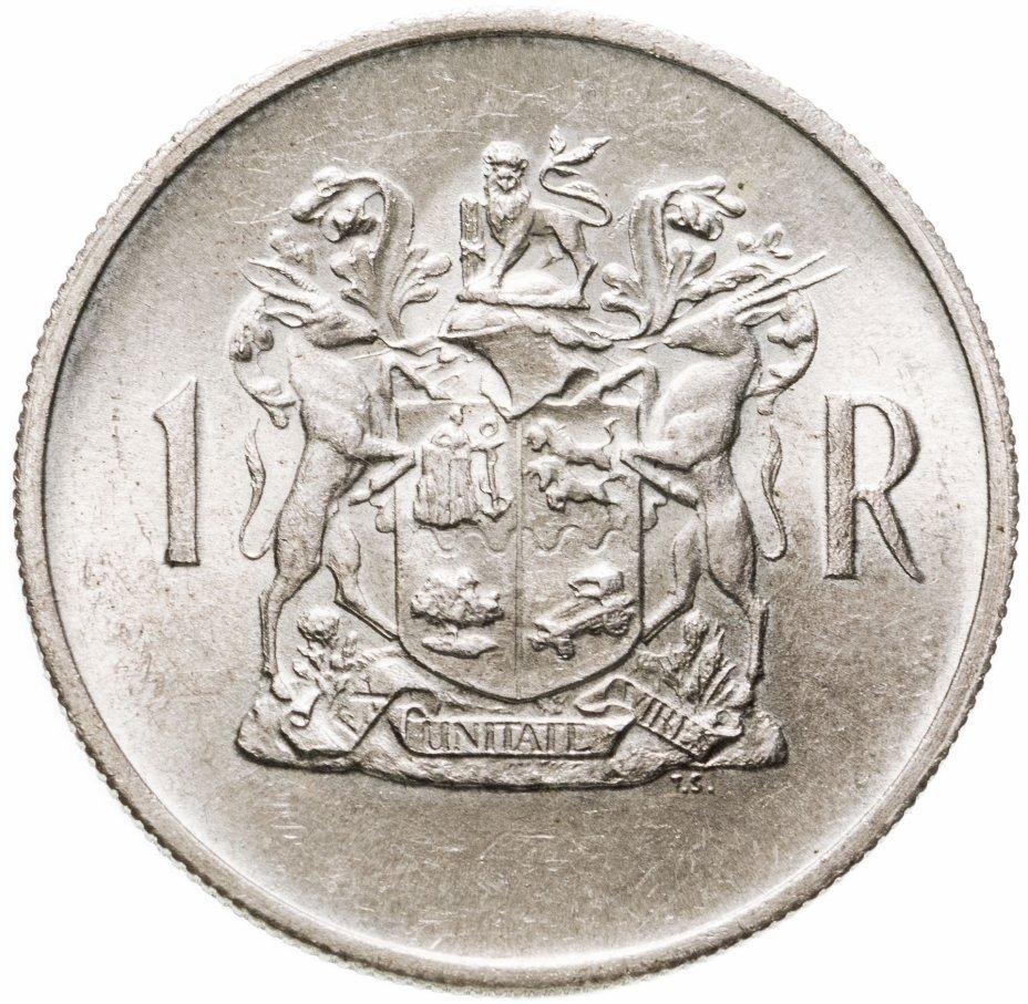 "купить ЮАР 1 ранд (рэнд, rand) 1969 ""Окончание президентства Теофилуса Дёнгеса /SUID-AFRIKA"""
