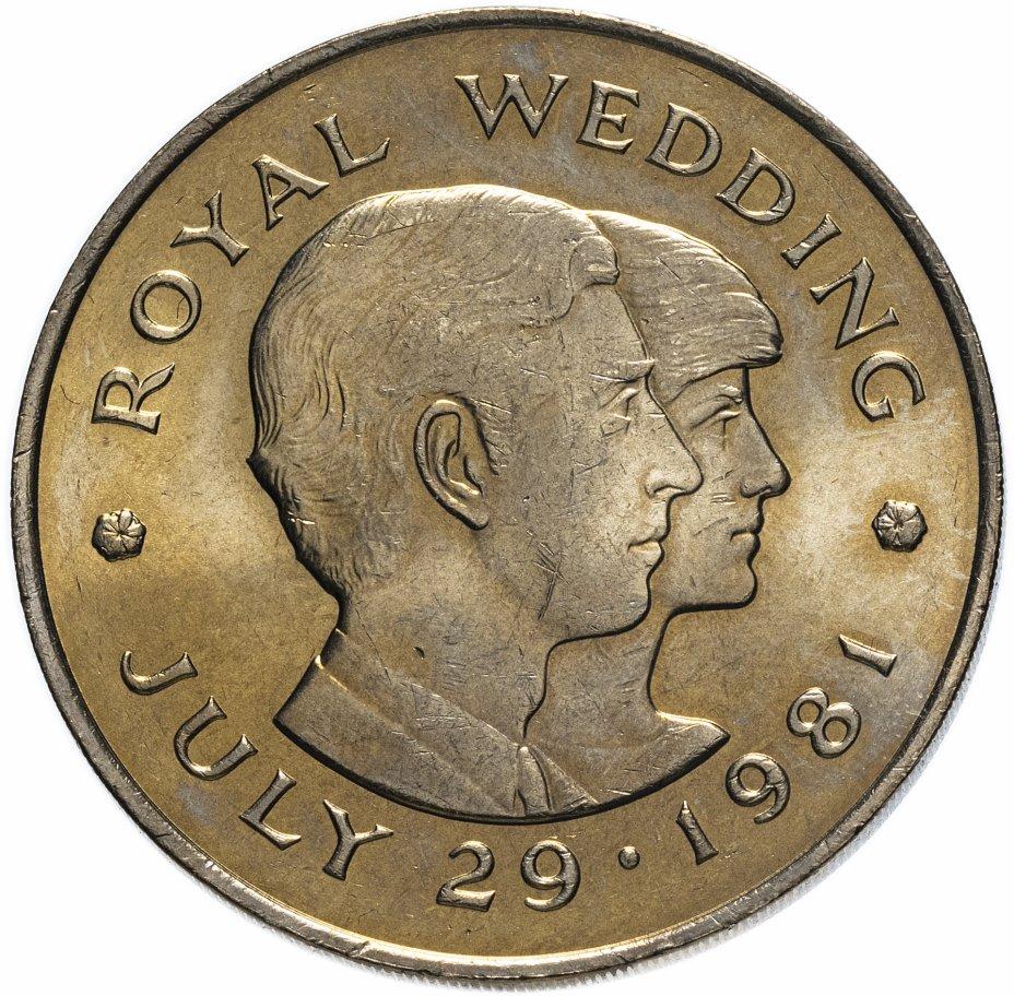 """купить Джерси 2 фунта 1981 """"Свадьба Принца Чарльза и Леди Дианы Джерси"""""""