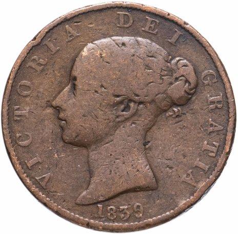 купить Остров Мэн 1/2 пенни 1839