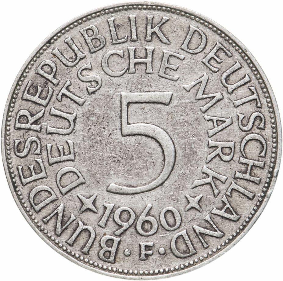 """купить Германия 5 марок, 1960 Отметка монетного двора: """"F"""" - Штутгарт"""