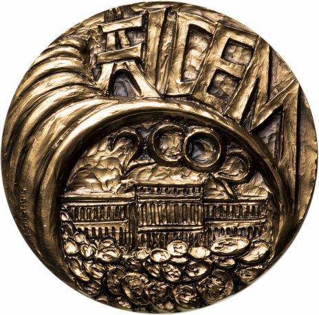 """купить Медаль настольная """"Участник Международной нумизматической конференции в Париже"""" в оригинальной коробке, бронза, Франция, 2002 г."""