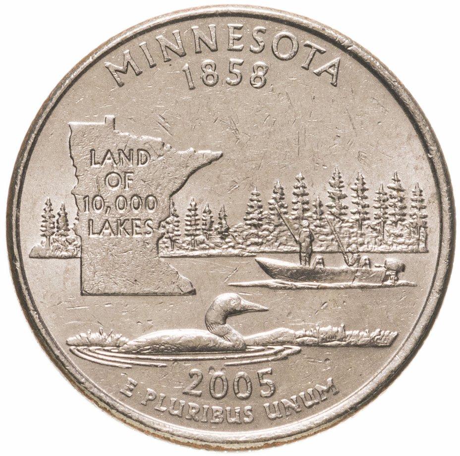 """купить США 1/4 доллара (квотер, 25 центов) 2005 """"Штат Миннесота"""""""