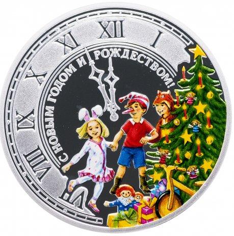 """купить Малави 50 квача 2011 """"С новым годом и рождеством"""""""