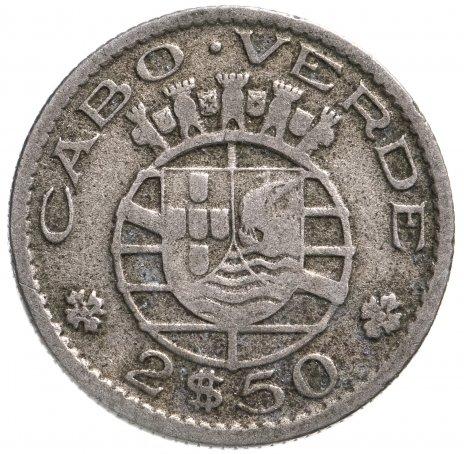 купить Кабо-Верде 2,5 эскудо (escudos) 1953