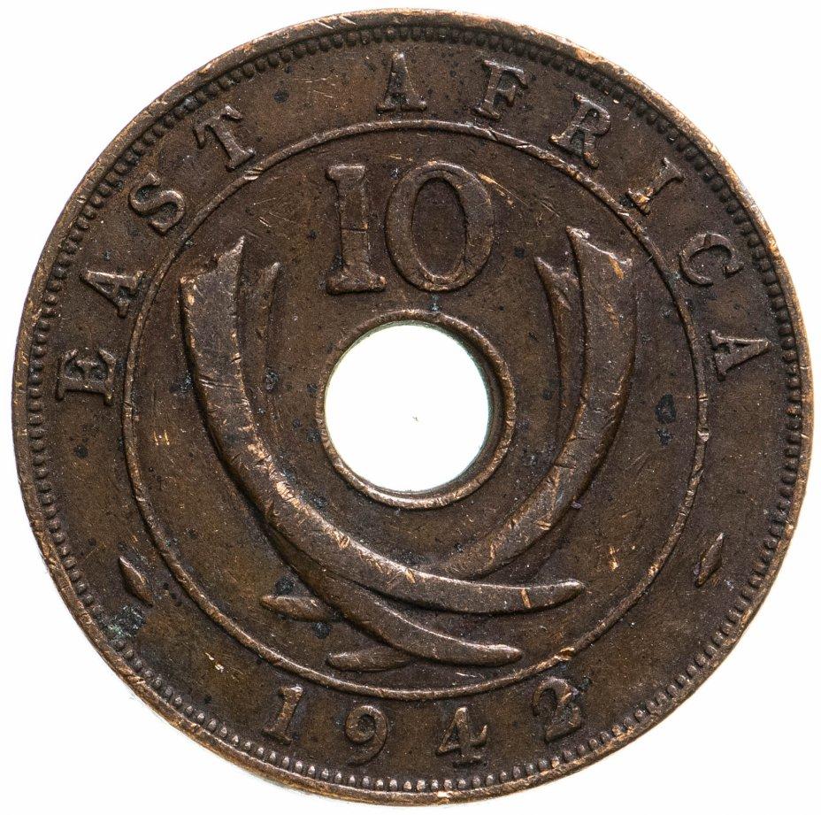 купить Британская Восточная Африка 10 центов (cents) 1942