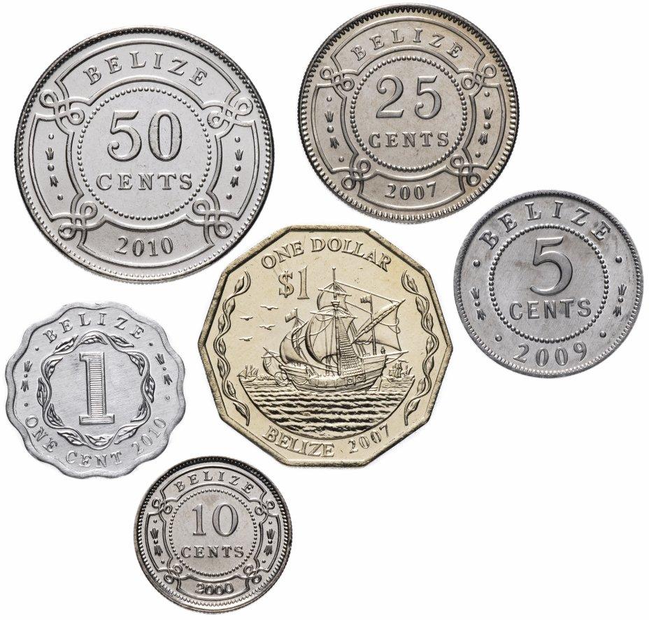 купить Белиз набор монет 2000-2012 (6 штук, UNC)