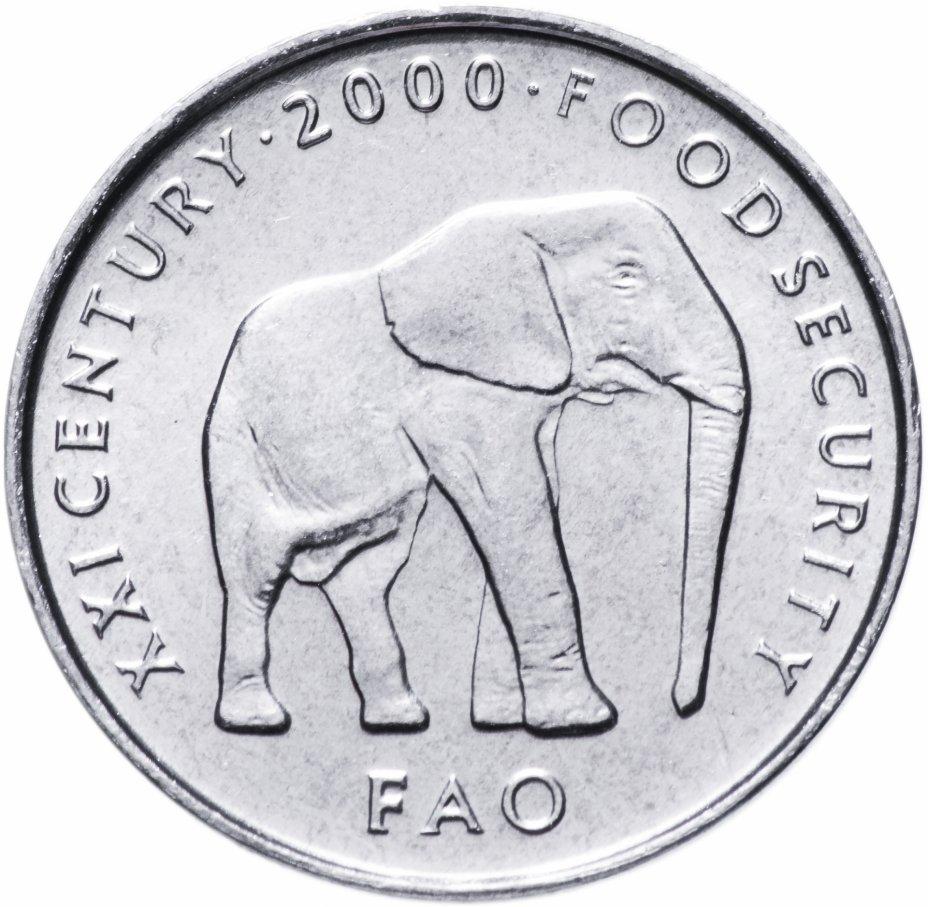 купить Сомали 5 шиллингов (shillings) 1999-2002