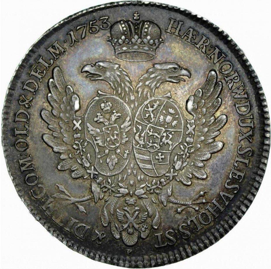 купить Альбертусталер 1753 года S-P