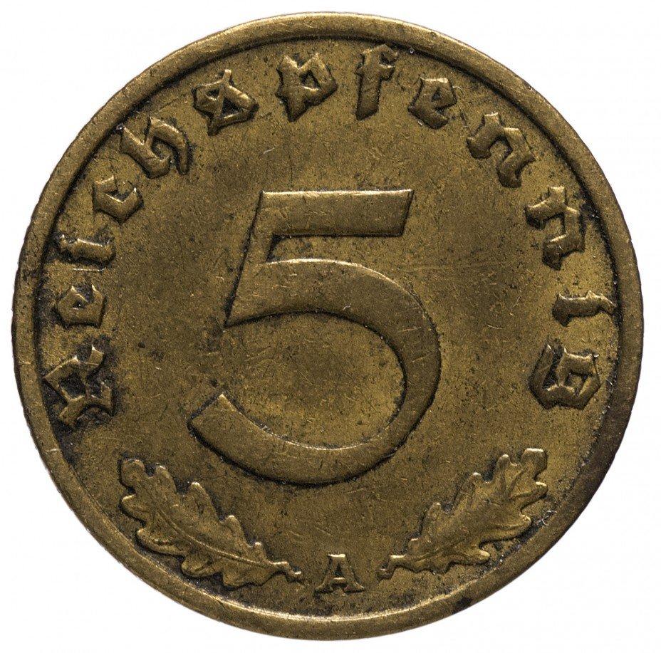 """купить 5 рейх пфеннигов 1937 """"A"""""""