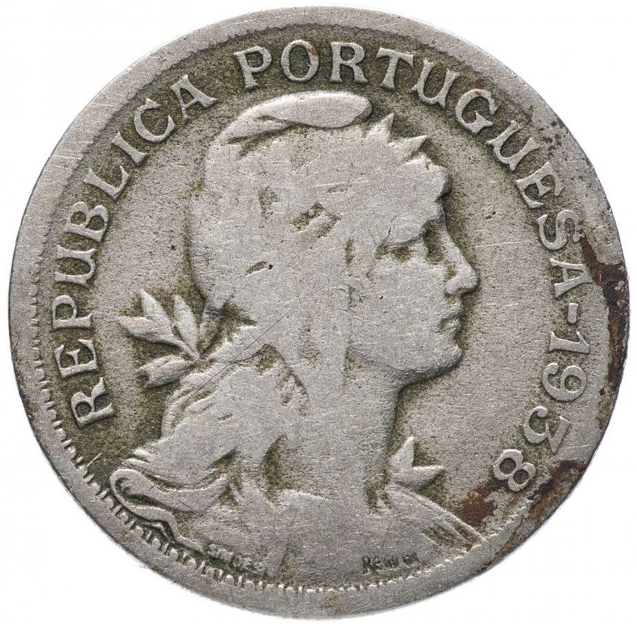 купить Португалия 50 сентаво (centavos) 1938
