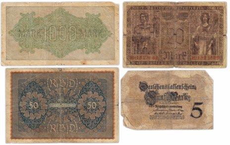 купить Германия набор банкнот 1914-1922 (4 штуки)
