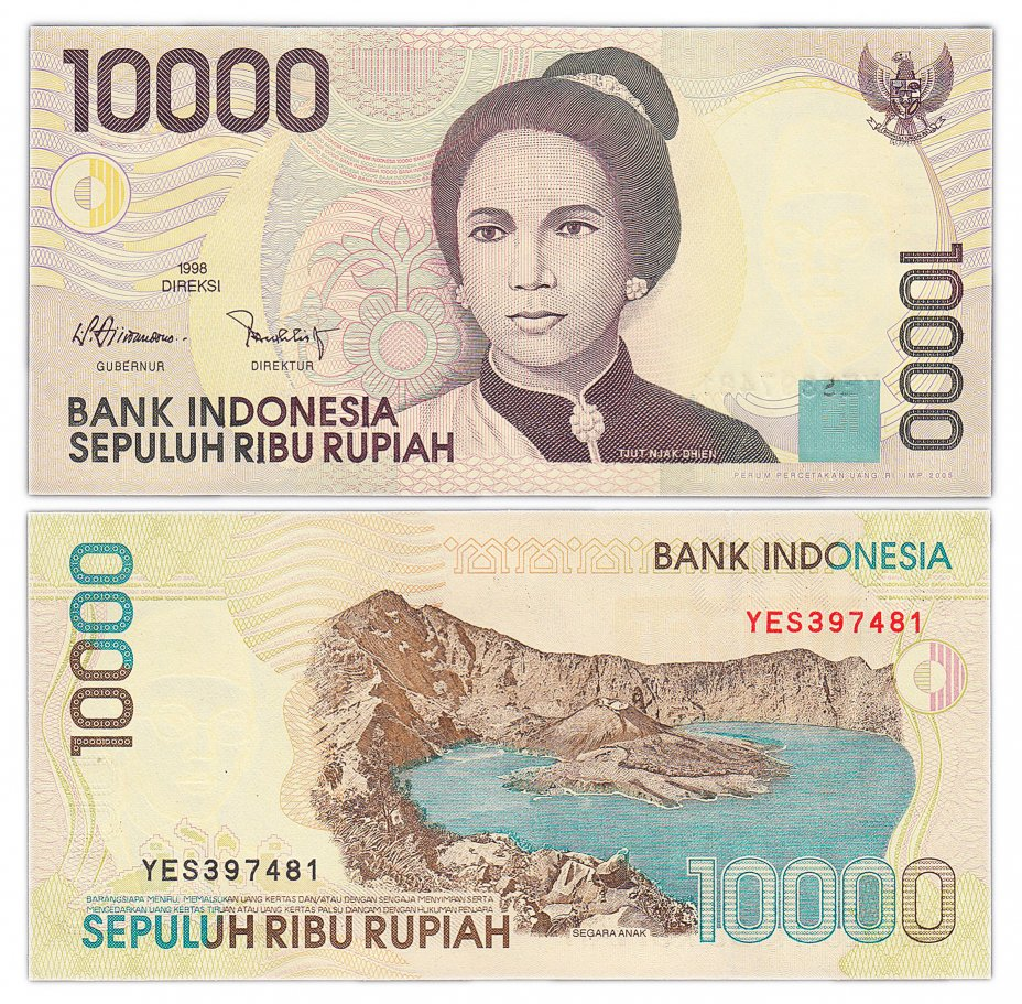 купить Индонезия 10000 рупий 1998 (2005) (Pick 137h)