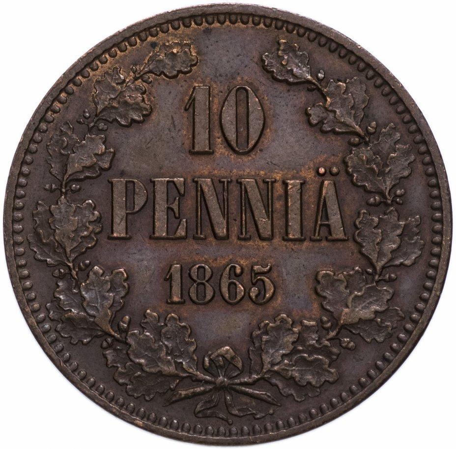купить 10 пенни (pennia) 1865