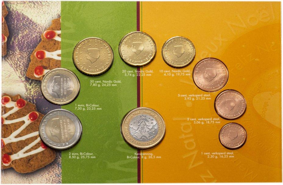 """купить Нидерланды 2004 официальный годовой набор евро из 8 монет и жетона """"На Рождество"""" в буклете"""