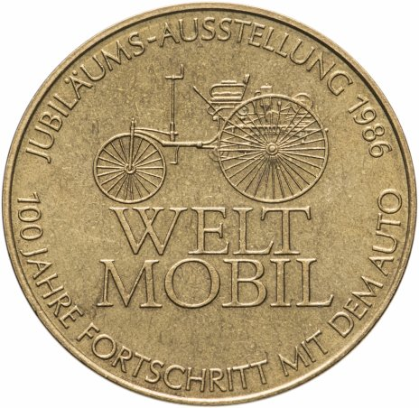 """купить Германия (ФРГ), медаль 1986 года """"Юбилейная выставка Мобильный Мир"""" """"100 лет прогресса в автомобилестроении"""""""