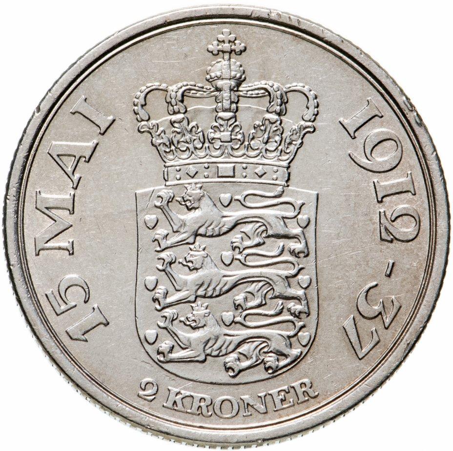 купить Дания 2 кроны 1937 «25 лет правления»