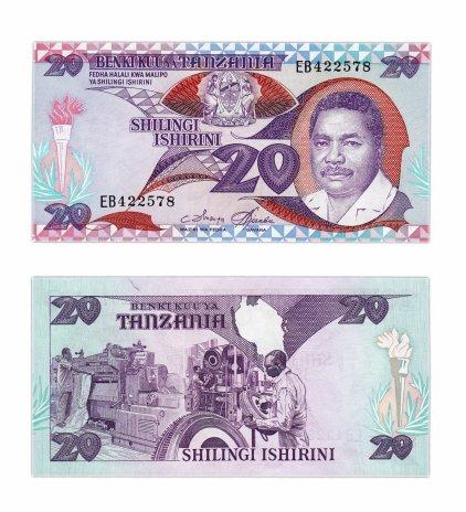купить Танзания 20 шиллингов 1986 (Pick 15)