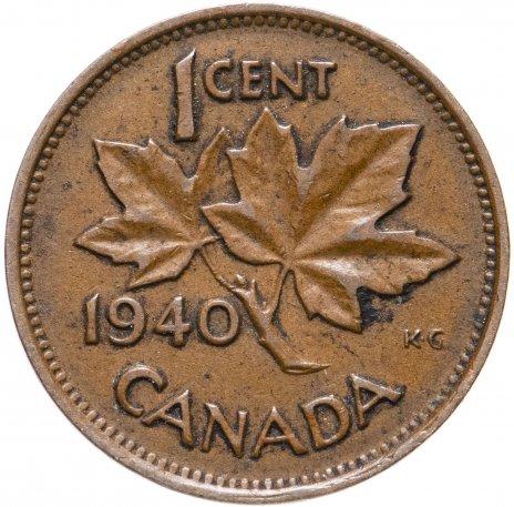 купить Канада 1 цент (cent) 1937-1947, случайная дата