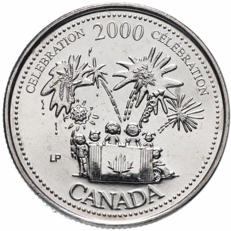 """купить Канада 25 центов (cents) 2000 """"Миллениум- Торжества"""""""