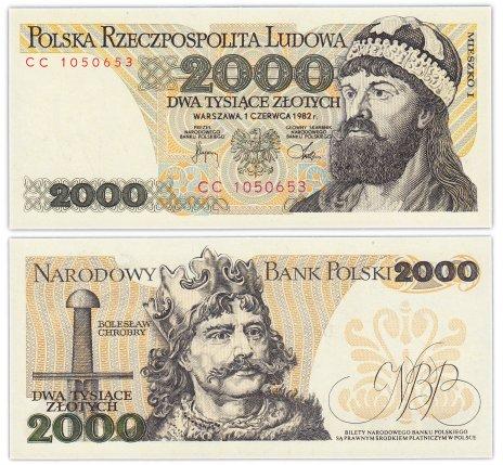 купить Польша 2000 злотых 1982