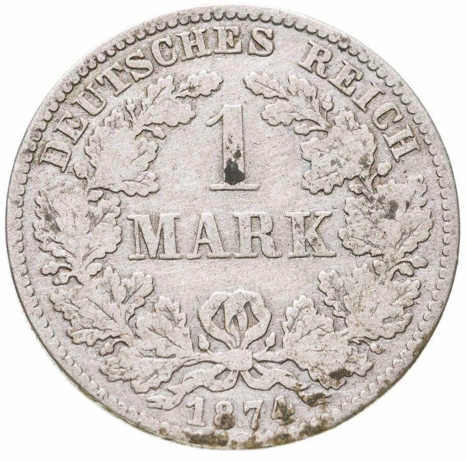 """купить Германская Империя, 1 марка 1874 знак монетного двора: """"H"""" - Дармштадт"""