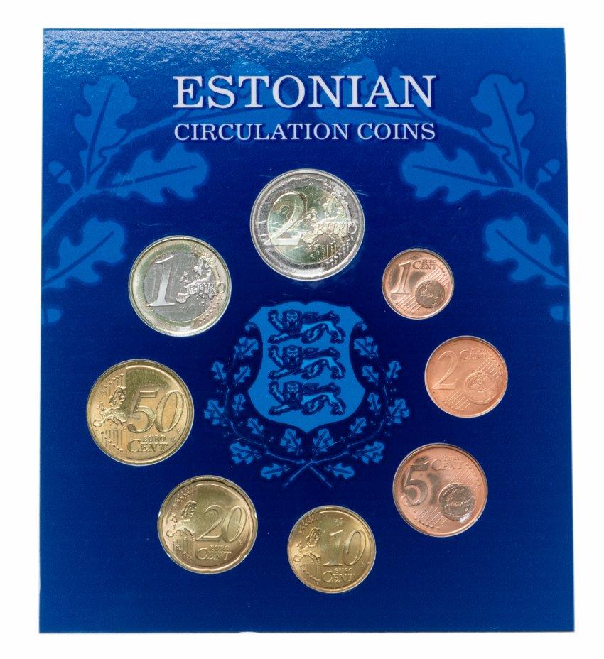 купить Эстония набор из 8 монет 2011 в буклете