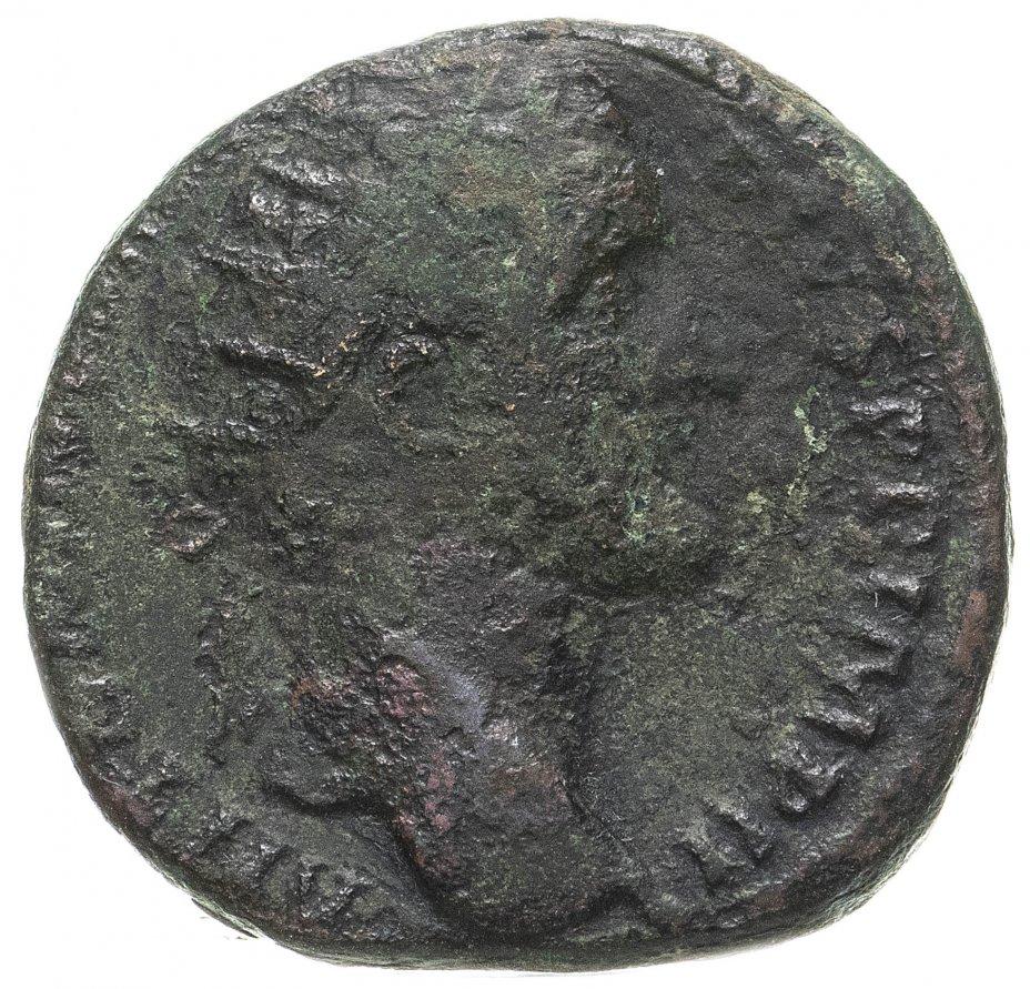 купить Римская империя, Антонин Пий, 138-161 годы, Дупондий. (Секуритата) персонификация Безопасности