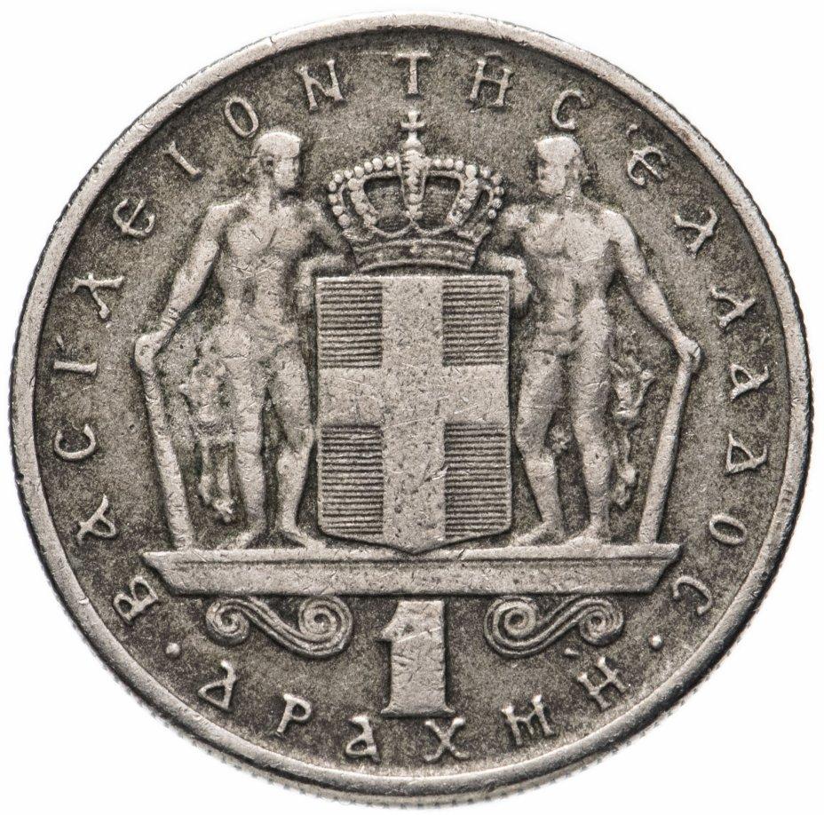 купить Греция 1 драхма (drachma) 1966-1970, случайная дата