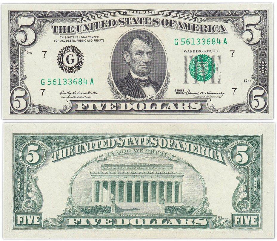купить США 5 долларов 1969 series 1969, Elston-Kennedy, 7 G - Чикаго