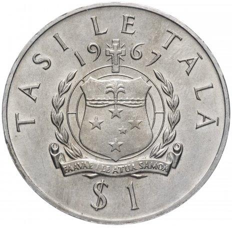 купить Самоа 1 тала 1967