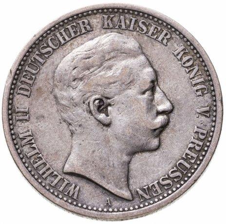 купить Германия (Империя) 2 марки (mark) 1905