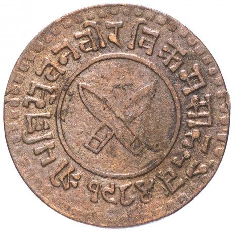 купить Непал 2 пайса (pice) 1927