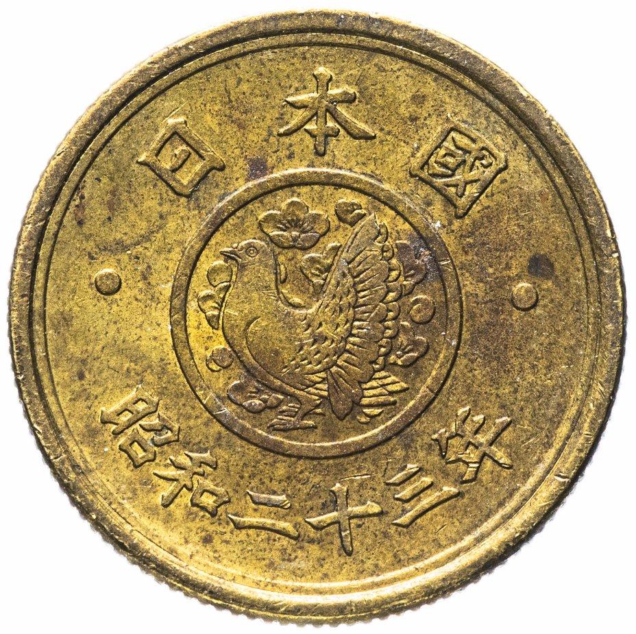 купить Япония 5 йен (yen) 1948