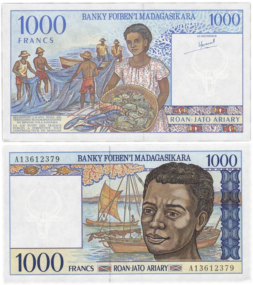 купить Мадагаскар 1000 франков 1994 (Pick 76) серия А