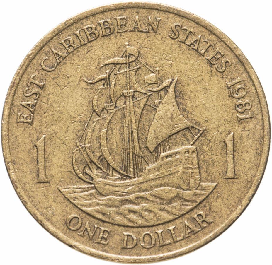 купить Восточные Карибы 1 доллар 1981