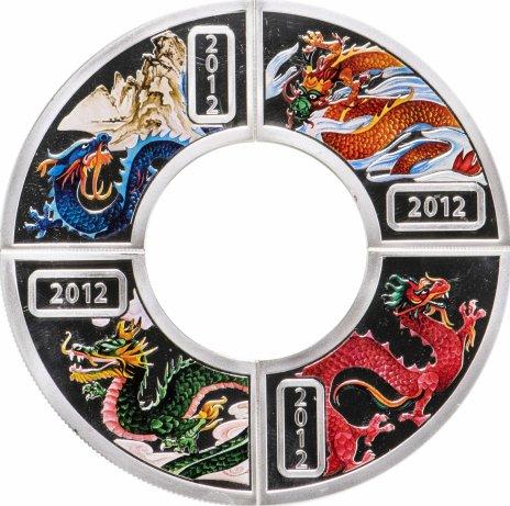 """купить Острова Кука 1 доллар 2012 набор Proof """"Год дракона-лунар"""" монета из 4-х частей"""